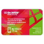 Антивирус Dr. Web Mobile Security (BHM-AA-12M-1-A3)
